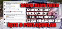 Gazeteciler kavga etti, sosyal medya yıkıldı…