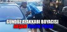 GÜNDÜZ AYAKKABI BOYACISI, AKŞAM TRAFİK POLİSİ